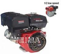 Двигатель бензиновый с электростартером WEIMA(Вейма) WM190FE-L (под шпонку, 16л.с., с редуктором) к мотоблоку