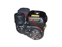 Двигатель бензиновый без электростартера WEIMA(Вейма) WM170F-NEW (под шпонку, 7,0 л.с., c редуктором 1/2, обр. вращение) к мотоблоку 1050