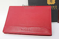 Кожаная обложка авто документница Buono(Нидерланды) красная
