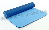 Коврик для фитнеса и йоги TPE+TC 2-х слойный (183cм/61см/6мм) нескользящий Т.Синий-голубой