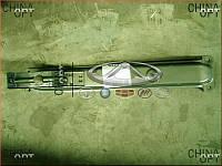 Панель передняя, центральное крепление к радиатору, Geely EC7RV [1.8,HB], 106200331202, Aftermarket