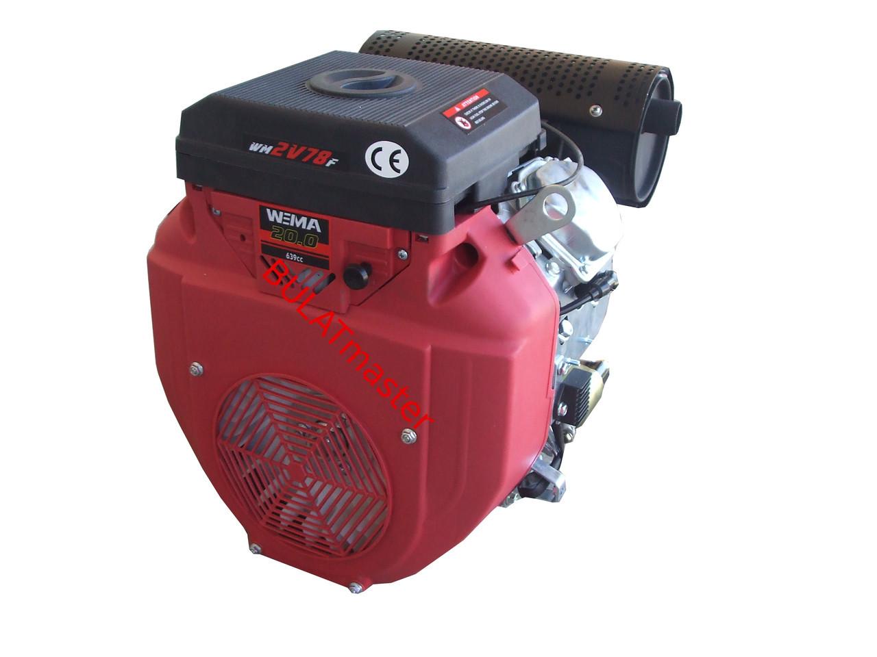 Двигун бензиновий без електростартера WEIMA(Вейма) WM2V78F -2цил. (вал конус, 20,0 л. с.) до мотоблоку