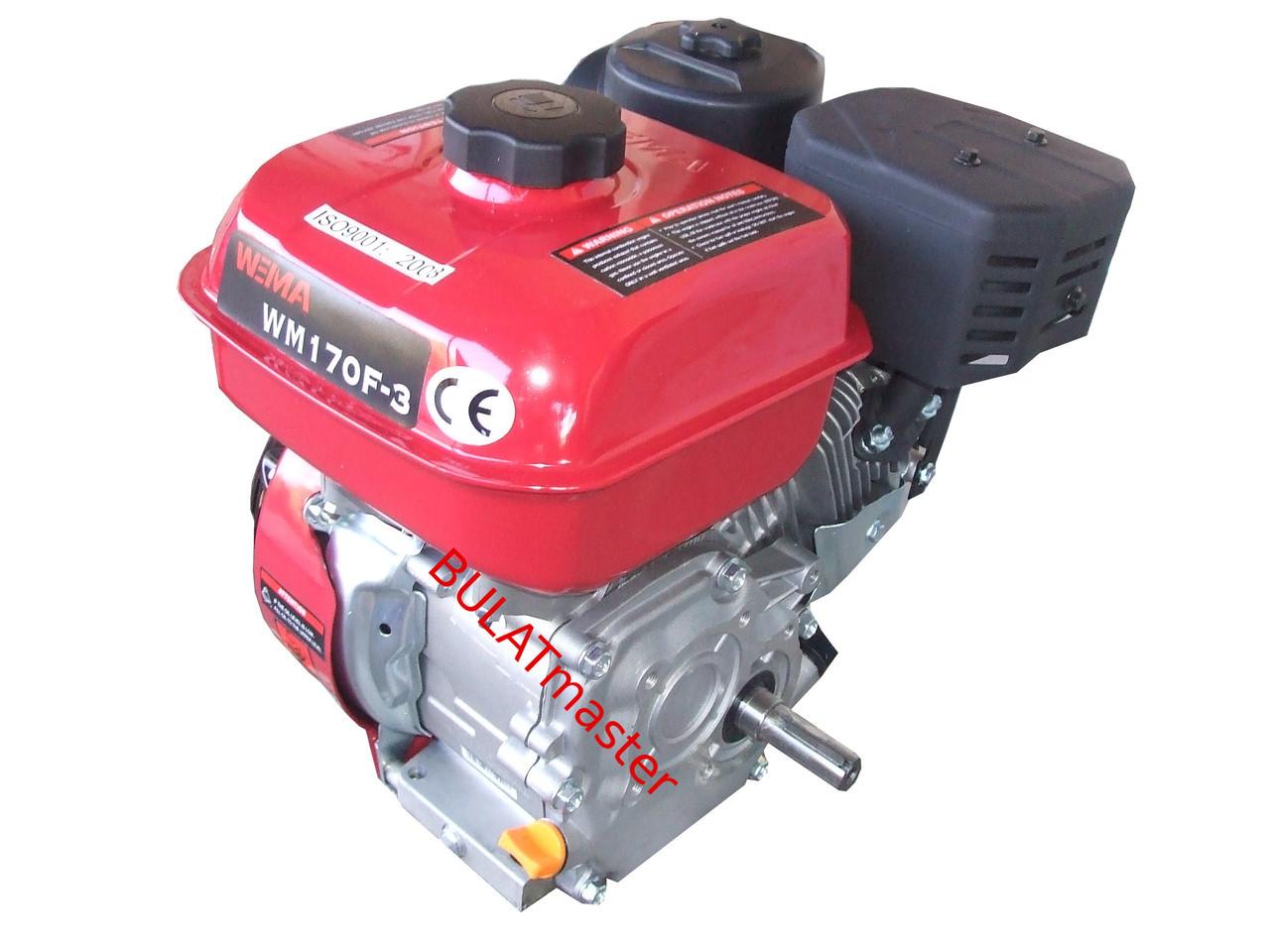 Двигатель бензиновый без электростартера WEIMA(Вейма)  WM170F-3 NEW (под шпонку, 7.0 л.с., с редуктором 1/2) к мотоблоку