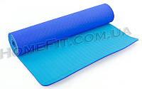 Коврик для фитнеса и йоги TPE+TC 2-х слойный (183cм/61см/6мм) нескользящий Синий-голубой