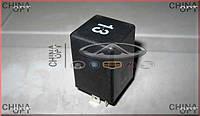 Реле кондиционера (№13) Chery Amulet [-2012г.,1.5] A11-3735015 Китай [оригинал]