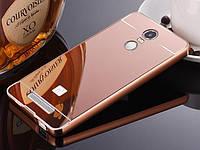 Чехол для Xiaomi Redmi Note 3 зеркальный розовый