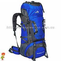 Туристический рюкзак JinShiWeiQI Blue 75+5 л