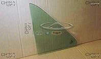 Стекло заднего крыла R, треугольник, форточка, Chery Amulet [1.6,до 2010г.], License