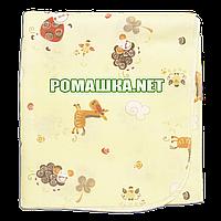 Детская фланелевая пелёнка 110х90 см (фланель, байковая, байка) теплая для пеленания 3260 Желтый