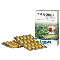 «УЛЬТРА-ЗАЩИТА ПЕЧЕНИ» с расторопшей в капсулах (80 мг силимарина)