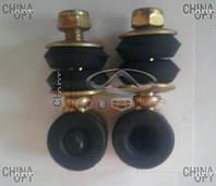 Стойка стабилизатора передняя левая / правая (в сборе) Chery Amulet [-2012г.,1.5] A11-2906021 Китай [аftermarket]
