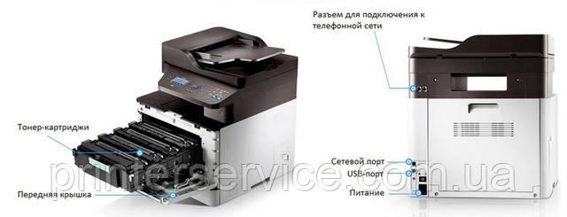МФУ Samsung CLX-3305W (CLX-6260FR/XEV)