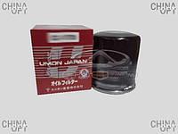 Фильтр масляный, 479Q*, 481Q, Geely GC6 [LG-4], 1106013221, Union Japan