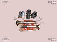 Ремкомплект тормозного суппорта заднего, втулки+пыльники, на одну сторону, Geely Emgrand EC7 [1.8], Febest