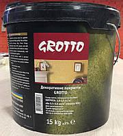 Декоративная штукатурка Эльф-decor GROTTO (Гротто) 15 кг