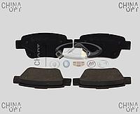Колодки тормозные задние, дисковые, Geely Emgrand EC8 [2.4,GP,AT], Аftermarket