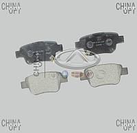 Колодки тормозные задние, дисковые, Geely Emgrand EX7 [2.4,X7], Kashiyama