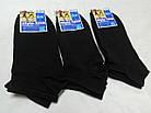 """Носки мужские демисезонные короткие """"STYLE LUXE"""" Стиль Люкс хлопок 41-45р чёрные  НМД-05445, фото 3"""