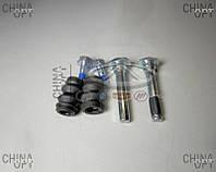 Направляющая тормозного суппорта переднего, комплект на 2 стороны Geely LC [GC2] 1014011066701RP Autofren [Италия]