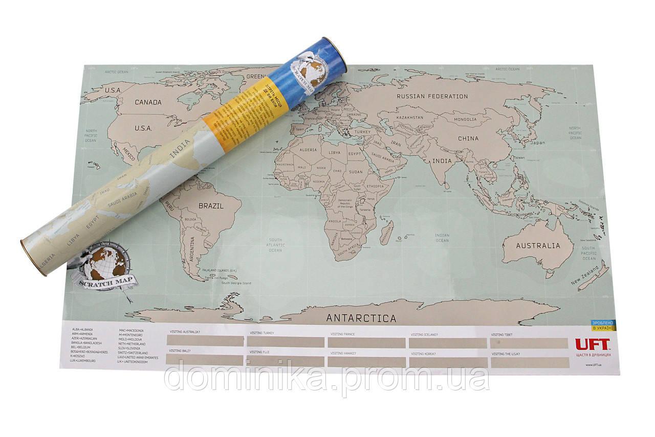 Скретч карта мира Scratch World Map на английском языке - Товары для дома,отпариватели, аэрогрили,прокладки,товары для детей  «ДОМИНИКА» в Чернигове