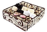 Коробочка для белья на 24 секции Молочный Шоколад