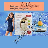 Утягивающий комбидресс для коррекции женской фигуры Slim Shapewear, фото 1