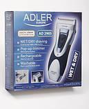 Электробритва Adler AD 2905 бритва, фото 2