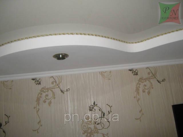 Двухуровневый потолок (гипсокартон+натяжной) со шнуром. 5