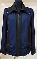 Куртка  женская Giani синяя (Франция)