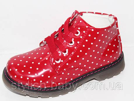Детская обувь оптом. Детская демисезонная обувь бренда С.Луч для девочек (рр. с 27 по 32), фото 2