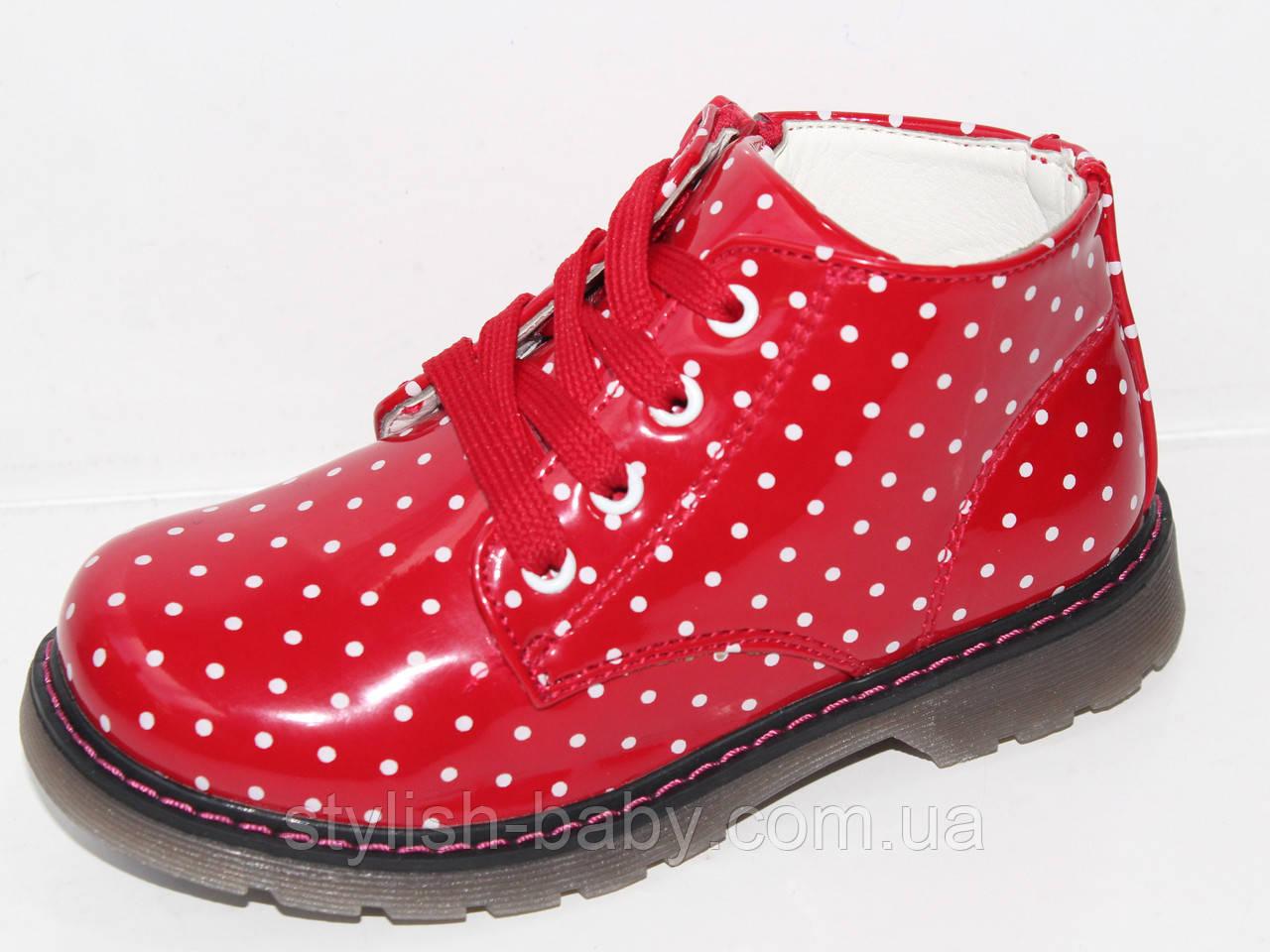 cb8adf27f Детская обувь оптом. Детская демисезонная обувь бренда С.Луч для девочек  (рр.