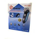 Електробритва Domotec MS-7490 бритва, фото 6
