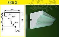 Карниз фасадный для отделки дома, в/ш, мм: 135 / 130
