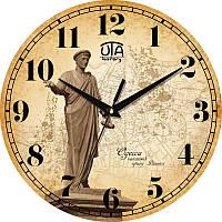 Часы настенные круглые Одесса