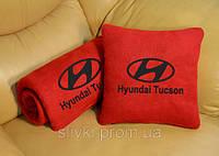 """Автомобильный плед в чехле с вышивкой логотипа """"Hyundai"""""""
