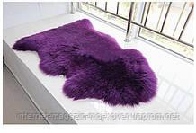 Шкура новозеландской овчины мериноса фиолетового цвета