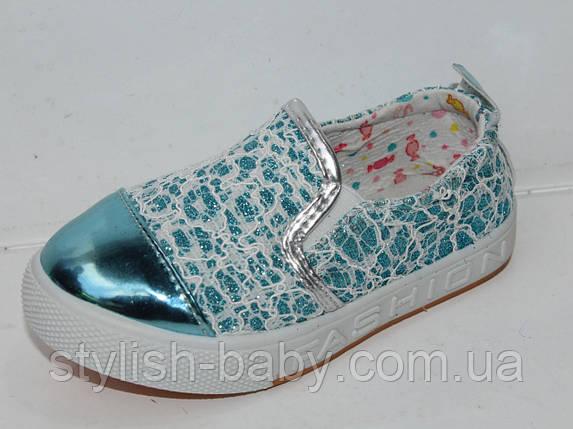 Детская спортивная обувь. Детские кеды бренда С.Луч для девочек (рр. с 25 по 30), фото 2