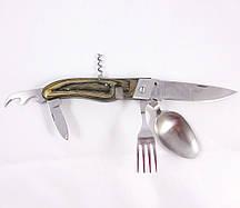 Нож многофункциональный 225 мм Гранд Презент 34 TKP