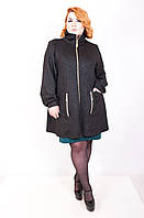 Ветровка женская большого размера Мадлен стойка, трикотажное пальто для полных