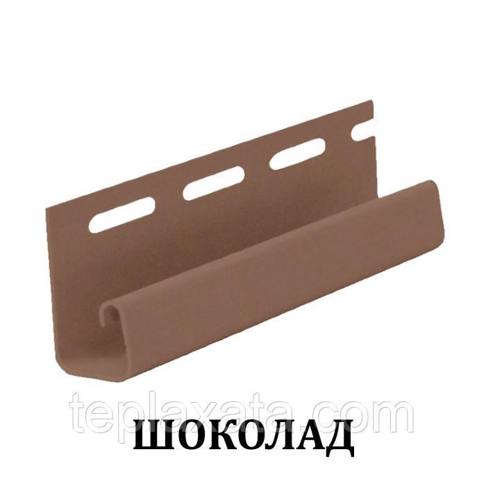 Сайдинг DOCKE Профиль J-trim (шоколад, гранат, графит) 3,05 м