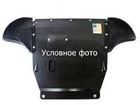 Защита двигателя и КПП Кольчуга Chery Arrizo 7 2016- Сталь 2 мм.