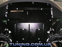 Защита двигателя и КПП Кольчуга Volkswagen T6 2015- Сталь 2 мм.