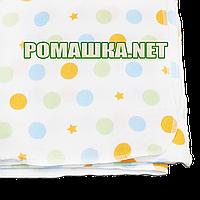 Белая детская фланелевая пелёнка 120х75 см (фланель, байковая, байка) теплая для пеленания 3307 Оранжевый