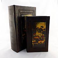 Шкатулка-книга набор из 2х фрукты