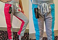 """Теплые детские спортивные штаны с начесом """"Casual"""" с карманами (2 цвета)"""