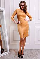 Качественное замшевое женское платье