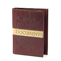 Обложка для документов