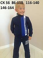 Спорт костюмы для мальчиков с двухнитки 146-164 СК56
