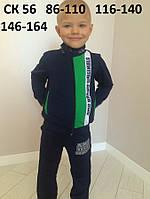 Трикотажные спортивные костюмы для девочек СК56