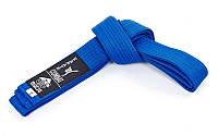Пояс для кимоно MATSA (цвета в ассортименте) Синий, 300 см.